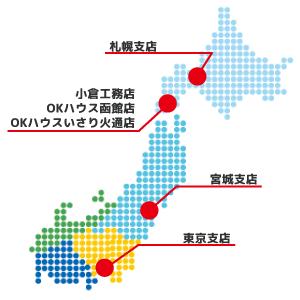 各支店所在地東日本地図