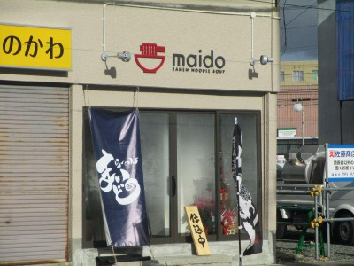 mini_まいど店舗