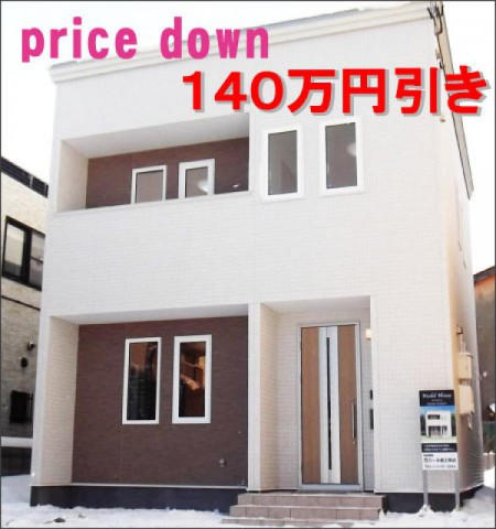 20140124_6-450x480
