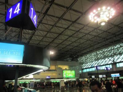 mini_台湾空港