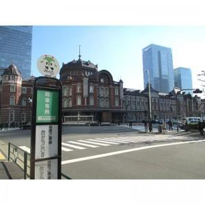 mini_東京駅