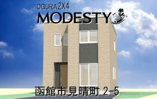 miharashi_mod
