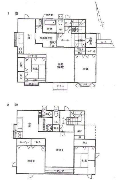 mini_日吉町2丁目22-34間取図-1