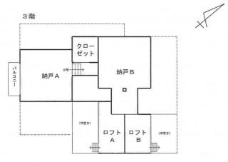 mini_西旭岡町3丁目45-11間取図②