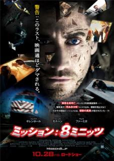 WM_REG_poster