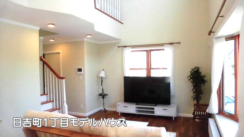home-slide-hiyoshi-yunyu